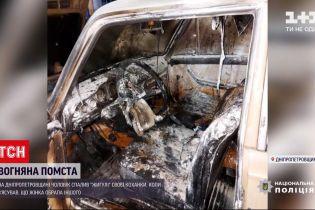 Новости Украины: в Днепропетровской области мужчина из-за ревности поджег авто бывшей
