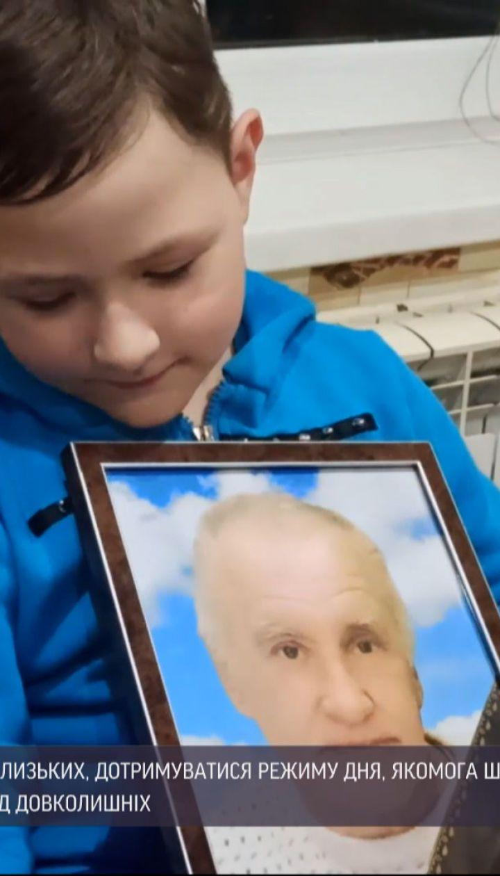 Смерть близької людини: як розповісти про це дитині і що робити з власним болем утрати