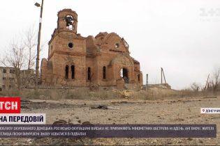 Новини з фронту: попри спостерігачів ОБСЄ, бойовики продовжують обстрілювати наші позицій