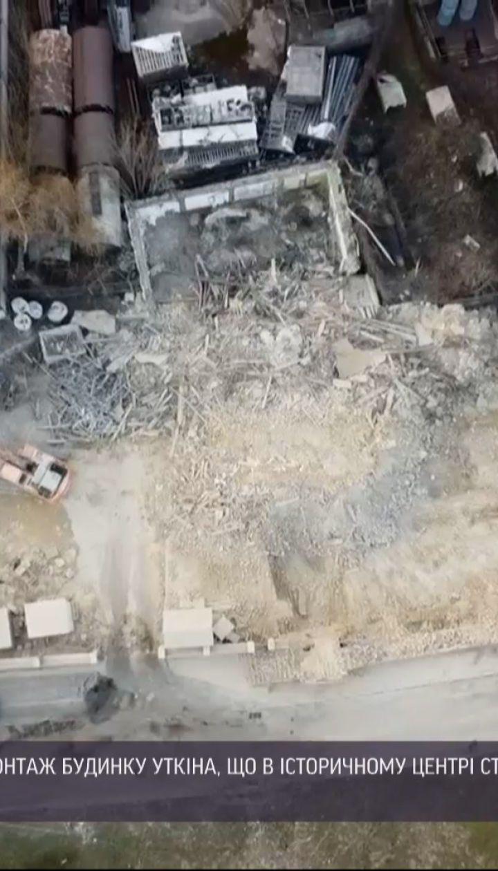 Новини України: у Києві знесли історичний будинок, аби на його місці побудувати готель