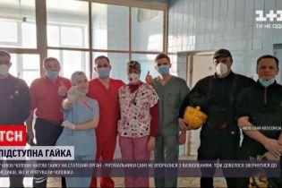 Новости Украины: не менее 8 человек помогали киевлянину снять гайку с его полового члена
