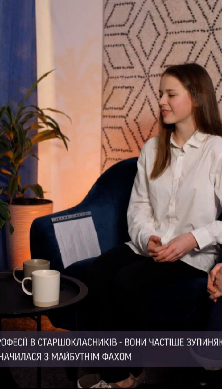 Новости Украины: как выпускникам 2021 выбрать профессию в современных реалиях карантина