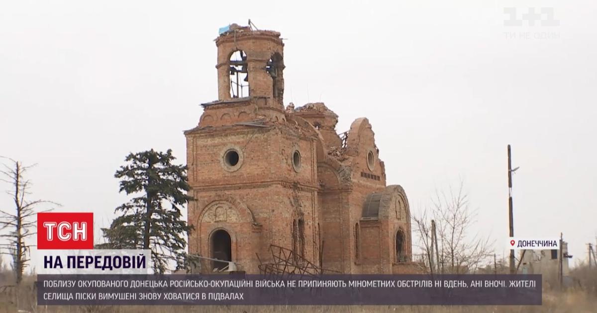 Попри спостерігачів ОБСЄ, бойовики продовжують обстрілювати українські позиції