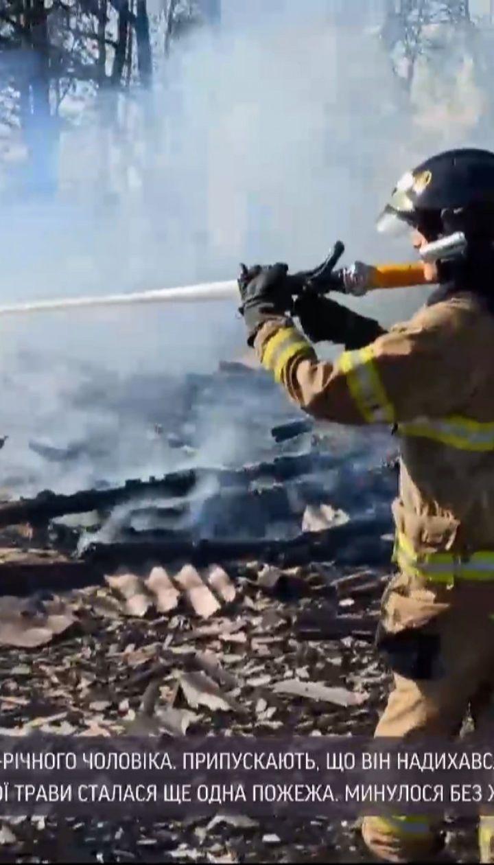 Новини України: у Рівненській області чоловік підпалив сухостій і загинув у вогні
