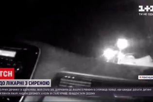 Новости Украины: в Ровенской области патрульные помогли доставить девочку в больницу