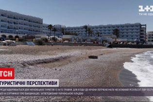 Новости мира: Греция откроется для украинских туристов