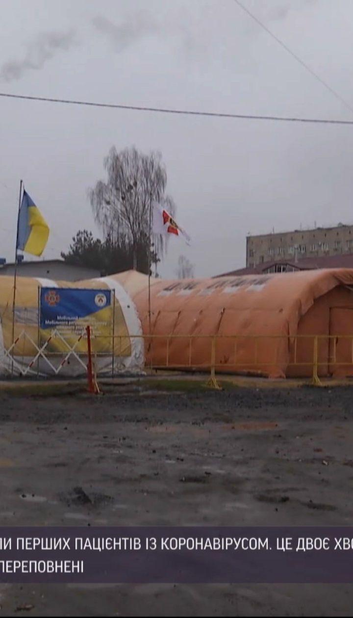 Новини України: у мобільному шпиталі в Славуті прийняли перших пацієнтів з коронавірусом