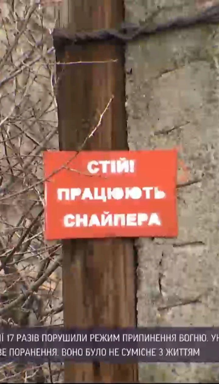 Новини з фронту: український військовий отримав кульове поранення, не сумісне з життям