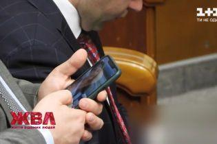Які таємниці приховують депутати у своїх смартфонах