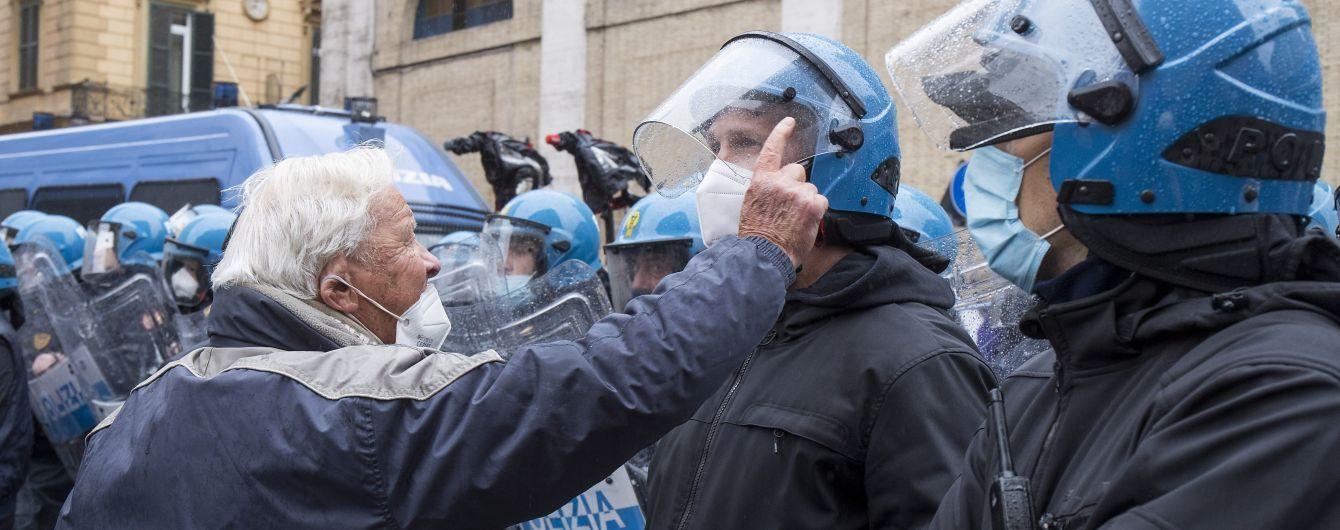 Пандемія коронавірусу: в Італії та Сербії протестують підприємці, а Британія виходить з локдауну
