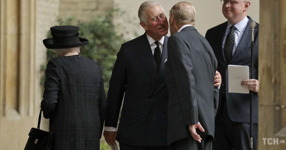 Принц Чарльз і принц Філіп