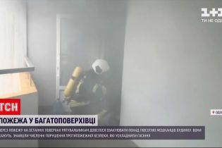 Новости Украины: в центре Одессы вспыхнуло офисное помещение между 25 и 24 этажами
