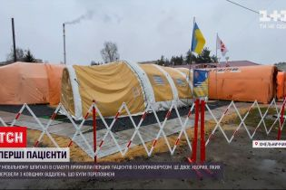 Новости Украины: мобильный госпиталь в Хмельницкой области принял первых пациентов