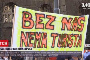 Новости мира: британцы радуются ослаблениям, а в Италии и Сербии продолжаются антикарантинные протесты