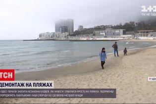 Новости Украины: начали ли демонтировать незаконные объекты на одесских пляжах