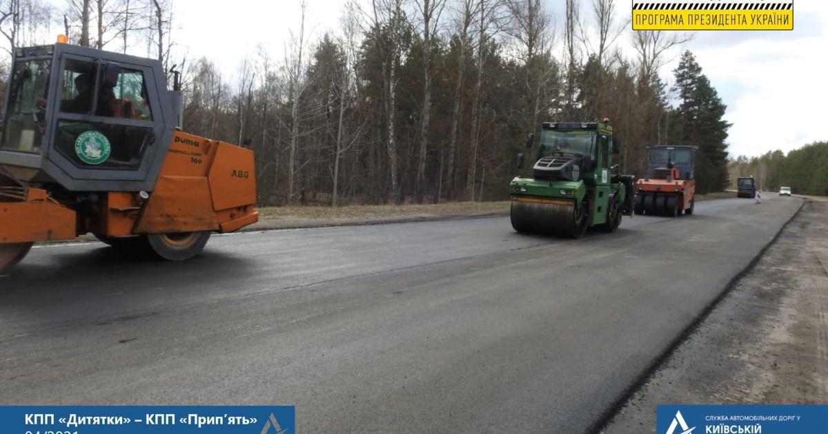 Фото: Служба автомобильных дорог в Киевской области