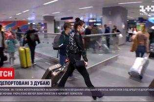 Новини України: дівчат, що фотографувалися оголеними в Дубаї, випустили