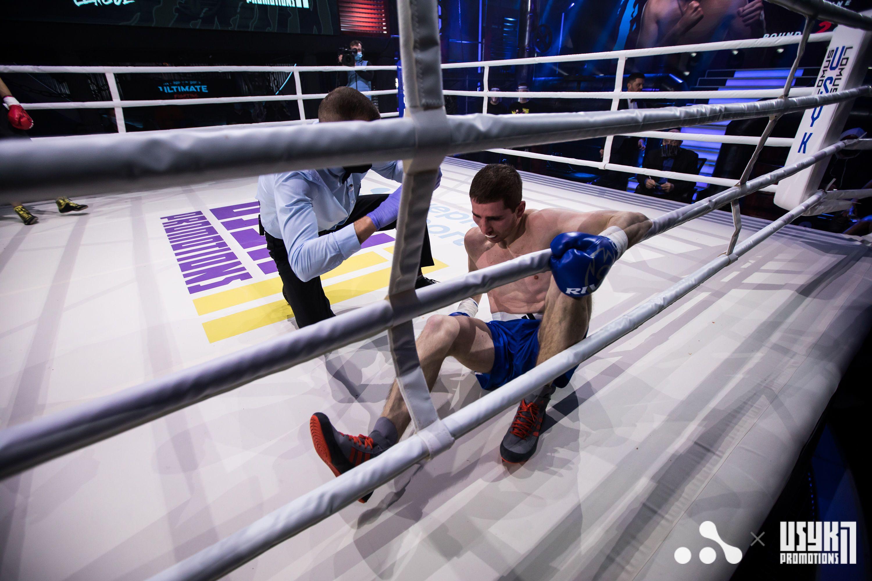 Ultimate Boxing Night_8