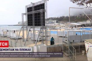 Новости Украины: на каком этапе демонтаж незаконных объектов на пляжах Одессы