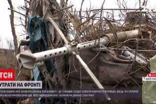 Новости с фронта: старший солдат Алексей Мамчий умер в результате сброса гранаты боевиками