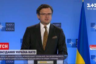 Новини світу: які результати екстреного засідання комісії Україна-НАТО у Брюсселі