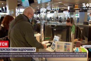Новини світу: Греція планує приймати українських туристів вже з 14 травня
