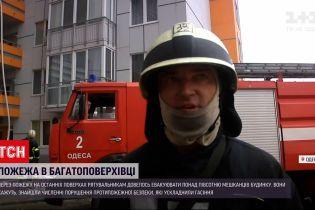 Новости Украины: в центре Одессы из многоэтажки пришлось эвакуировать более полсотни людей