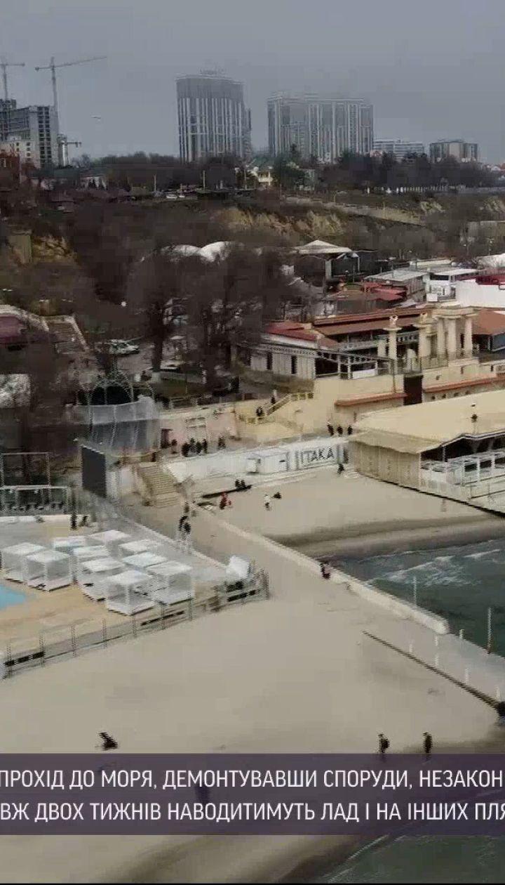 Новини України: в Одесі заборонені капітальні будівлі почали з'являтися просто на піску