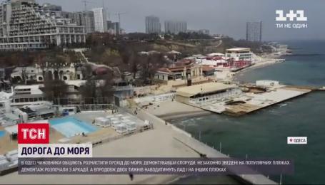 Лише 40% пляжів Одеси залишились прохідними для відпочивальників