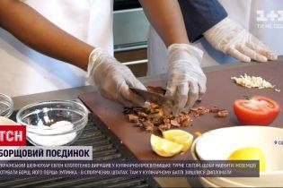 Новости Украины: Евгений Клопотенко отправился в кулинарно-просветительское турне по миру