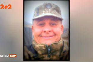 Почти два десятка вражеских обстрелов за минувшие сутки на фронте: один украинский военный погиб