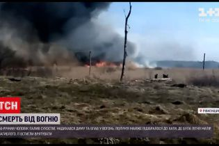 Новини України: у Рівненській області чоловік загинув, поки палив сухостій