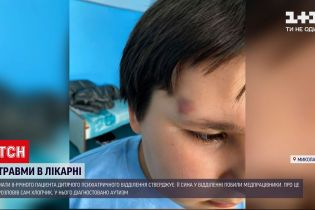 Новини України: у Миколаєві 8-річного хлопчика побила медпрацівниця психлікарні