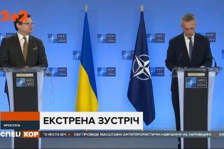 В Брюсселе собралось экстренное заседание комиссии Украина-НАТО