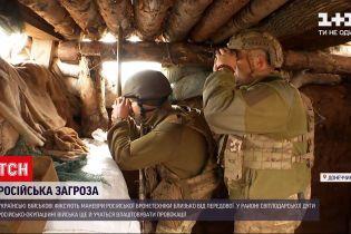 Новости Украины: тяжелая российская бронетехника маневрирует в непосредственной близости от передовой