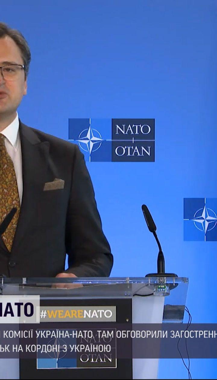 Новини світу: які заяви стосовно України пролунали у штаб-квартирі НАТО