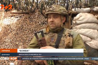 Российские боевики тренируются устраивать провокации, стреляя из гранатометов