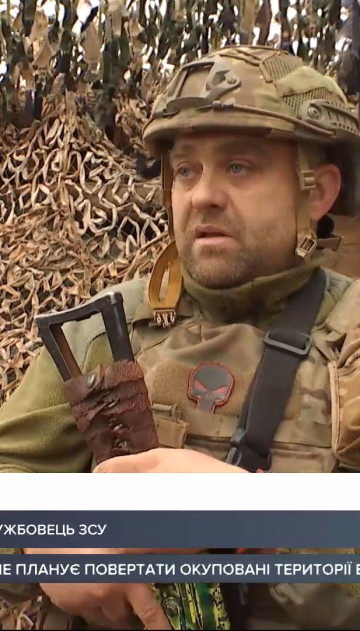 Російські бойовики тренуються влаштовувати провокації, стріляючи з гранатометів