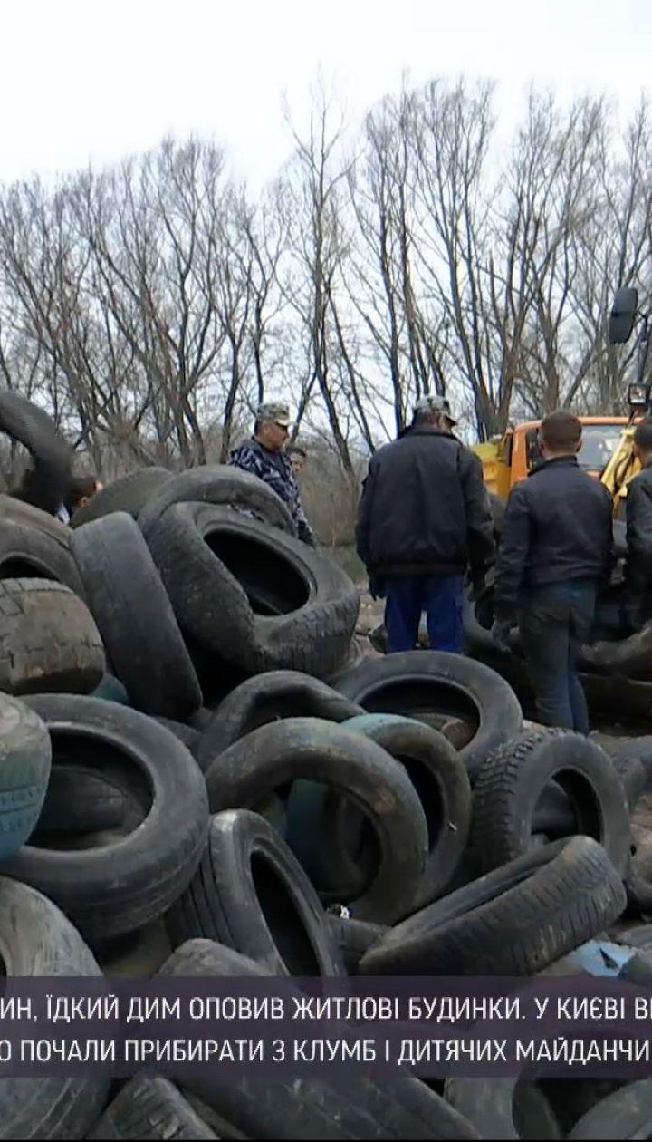 """Новини України: у столиці провели """"псевдоутилізацію"""" автомобільних покришок"""