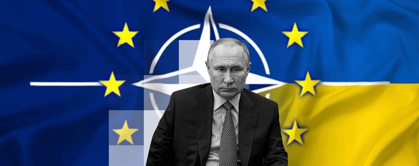 Перспектива вступления в НАТО: кто и что блокирует членство Украины в Альянсе