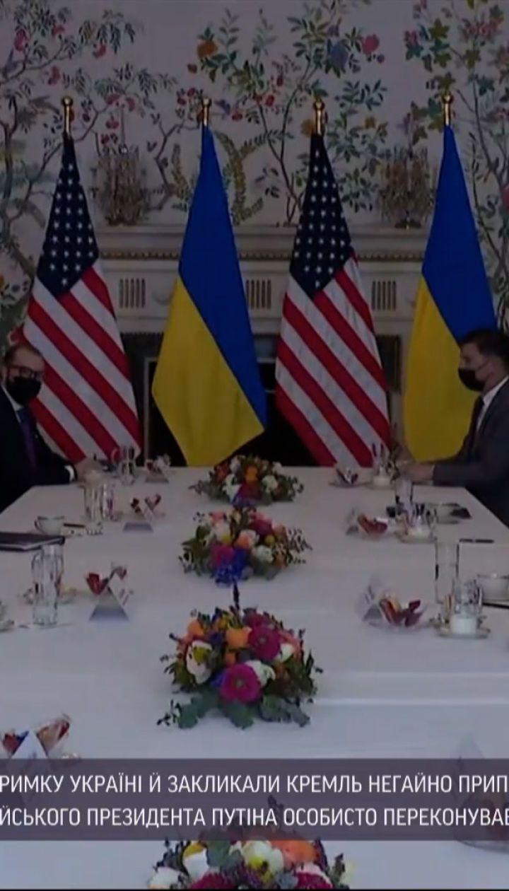 Новини світу: всі члени НАТО висловили підтримку Україні на тлі збільшення загрози вторгення Росії