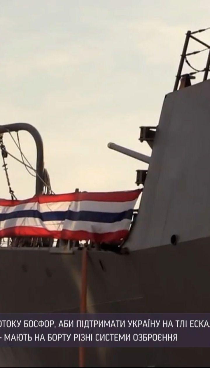 Новини світу: американські та російські бойові кораблі прямують до Чорного моря