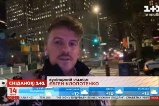 Українська кухня підкорює Нью-Йорк: Євген Клопотенко розповів про особливу звану вечерю