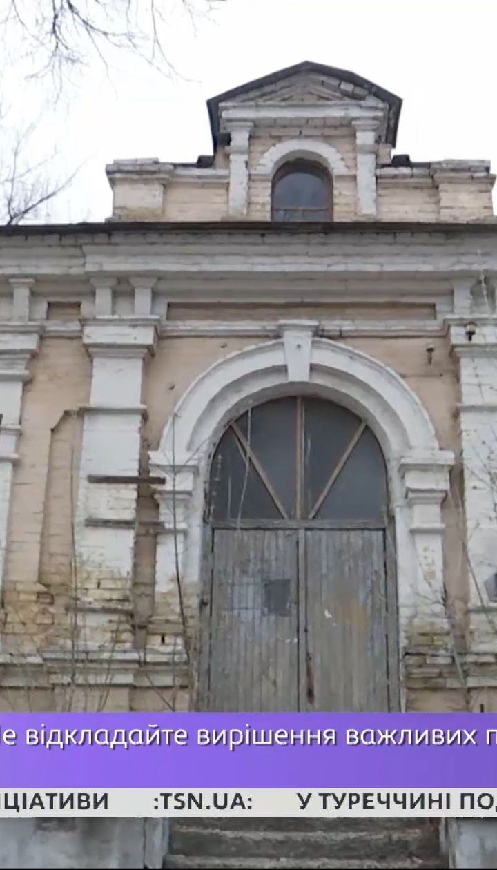 В каком состоянии бывший особняк Баккалинского в Киеве и можно ли спасти памятник архитектуры