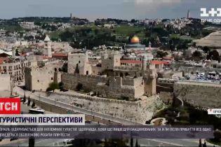 Новости мира Израиль открывается для иностранных туристов