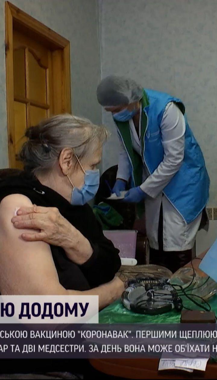 Новини України: розпочали вакцинацію від коронавірусу маломобільних груп населення та їхніх опікунів