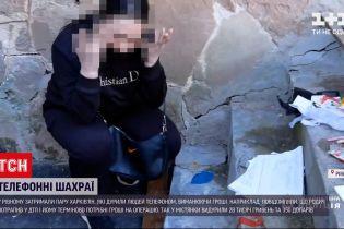 Новости Украины: в Ровно оперативники задержали телефонных мошенников