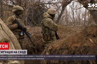 Новости с фронта: накануне вечером на Донбассе враг ранил еще одного украинского бойца