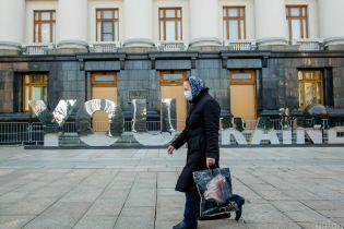 """Київ від 1 травня переходить у """"жовту"""" зону карантину: подробиці"""