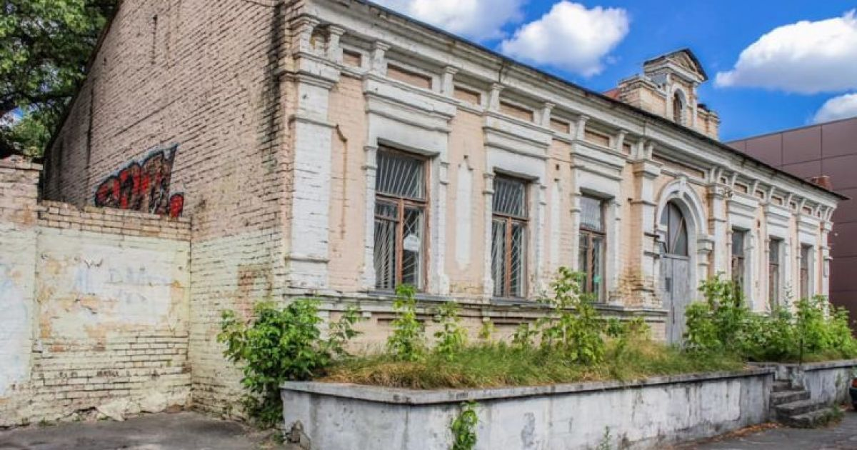 Можно ли спасти бывшую усадьбу Баккалинского в Киеве: в КГГА дали ответ
